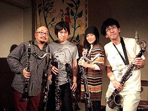 Pre Cambrian Clarinet Quartet